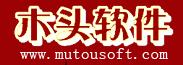 网站关键词监控工具(企业版)